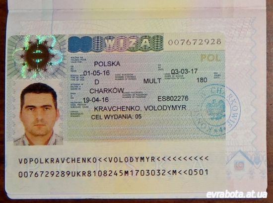 Отделочник - монтажник натяжных потолков в Польшу или Европу - Работа в Польше