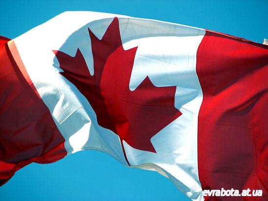 Работать и жить в Канаде и Америке свежие вакансии - Работа в Канаде