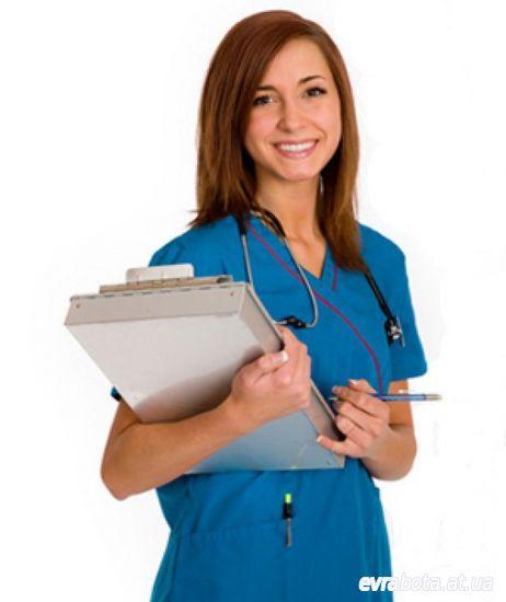 мед образование для диетолога