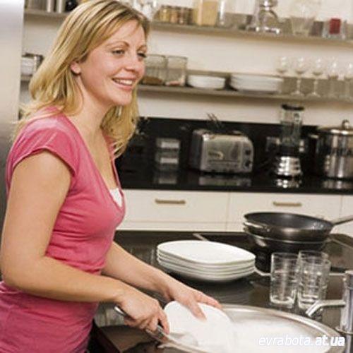 Крысы посудомойщица в москве устроится четверга пятницу