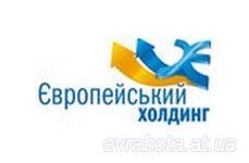 ООО Европейский Холдинг Отзывы Работа за рубежом Агентство сайт адрес