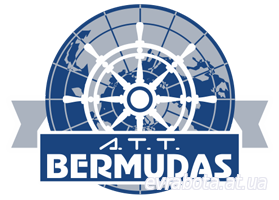А.Т.Т. Бермудас отзывы A.T.T. Bermudas Крюинговое агентство Мариуполь