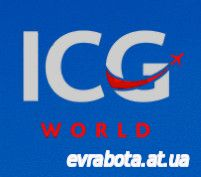 Компания icg world отзывы www.icgworld.in.ua работа в Польше Херсон Киев