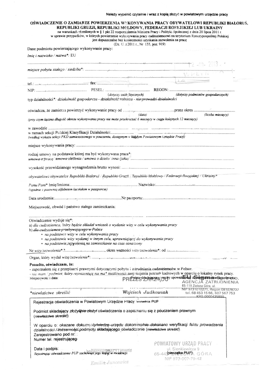 объявления от частных лиц поручитель по кредиту астрахань